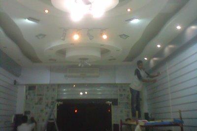 plafond ba13 placoplatre blog de mohoualucobond